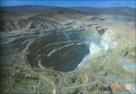 Chuquicamata - Maior minha de cobre a céu aberto do mundo